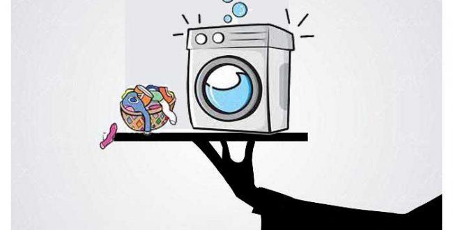 ماشین لباسشویی (شیرین بدرلو)